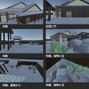 古民家、武家屋敷の3Dモデル【VRChat使用可、オリジナル3Dモデル】