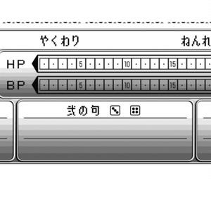 【PDF版】在りし日の思い出RPG『最終幻想翁』