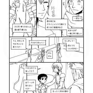 逃走加速stage01(DL書籍)