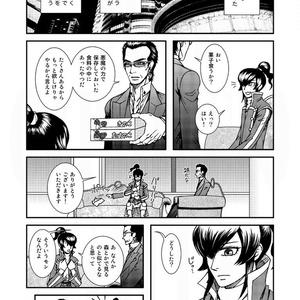 きのこたけのこ(DL書籍)