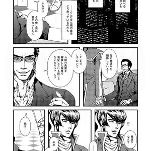 無何有郷(DL書籍)