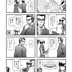 たまごかけごはん(DL書籍)
