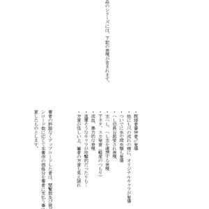 短編本丸今日のへし切長谷部3