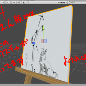 カンバス&イーゼル3Dモデル.fbx
