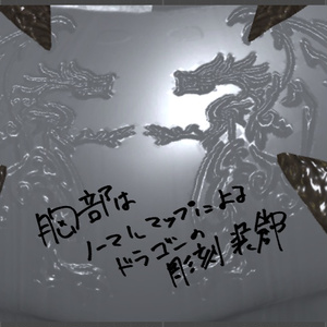 O-Zi-san(VRChat想定オリジナル3Dモデル)