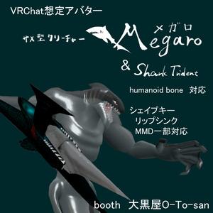 VRChat想定アバター「Megaro」&「Shark trident」