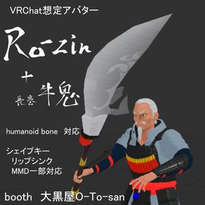 VRChat想定アバター「Ro-zin」&長巻「牛鬼」