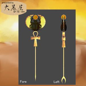 Ankh sceptre(アンク笏)