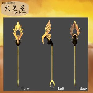 Was sceptre(ウアス笏)