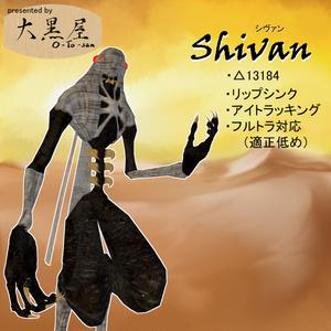 Shivan【VRChat向けオリジナル3Dモデル】