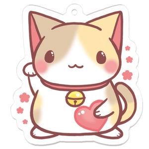 恋の招き猫キーホルダー