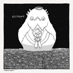 静寂の旅:絵本
