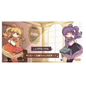 【プレイマット】ユスタ&ベルサ