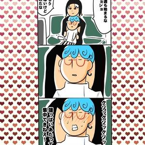 悩めるギアッチョ 3