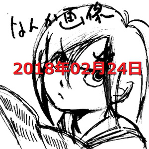 20180224なんで竹島の日に戦争蜂起を求めるの?3(金英哲・文会談)