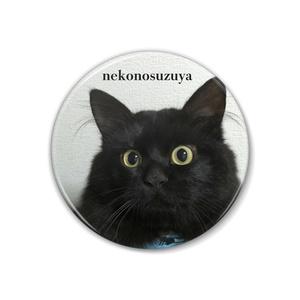 猫の鈴屋 クロにゃん缶バッジ