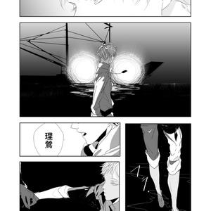 恋が残る(上)