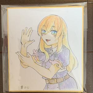 乱藤四郎 色紙