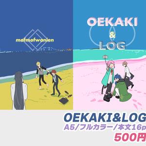 OEKAKI&LOG