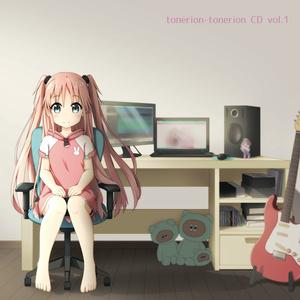兎眠りおんと練り音CD vol.1