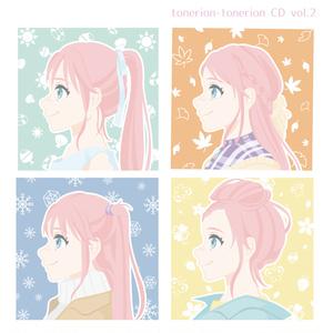 兎眠りおんと練り音CD vol.2