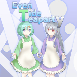 Eventide Teaparty