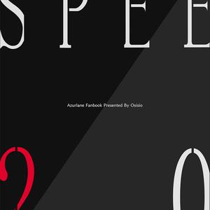 【C96】SPEE2.0(電子版)