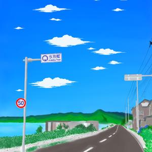 きらせか日本一周 Vol.1