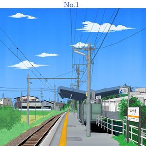 とり旅No.1