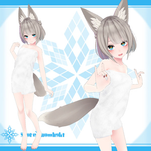 [16モデル対応]衣装モデル『巻きバスタオル』