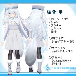 [5モデル対応]衣装モデル『ショートボレロ学園制服』