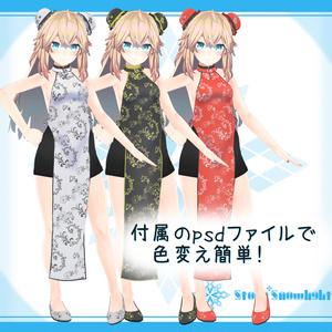 [4モデル対応]衣装モデル『ハーフチャイナドレス』