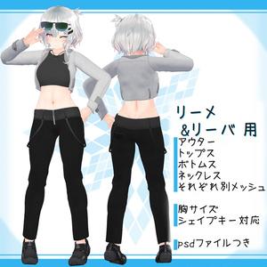 [6モデル対応]衣装モデル『へそだしショートジャケットセット』