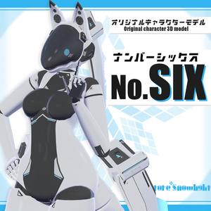 オリジナル3Dモデル「No.SIX」