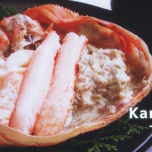 mathru - Kanimiso -カニミソ- feat. 初音ミク