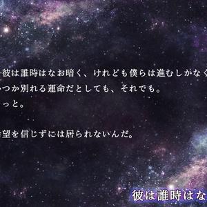 【CoCシナリオ】彼は誰時はなお暗く、【現代日本】