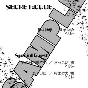 SECRET:CODE