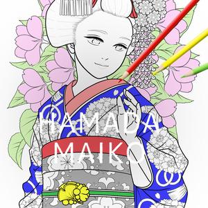 ぬりえ「桜と銀杏の舞妓さん」(上半身)