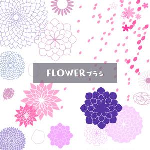 photoshop用 いろんな花のブラシ素材セット