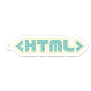 HTMLキーホルダー