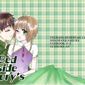 Bed side story's