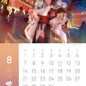 2016年カレンダー「第百三十一季 文々。新聞友の会カレンダー」