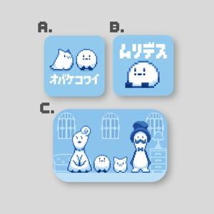 オパケ缶バッジ(正方形)