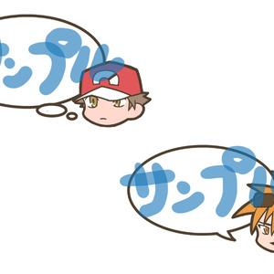 ふきだしシールR&G