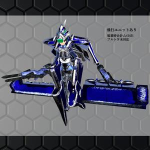 Filament_C.machina(フィラメント_カテゴリ―_マキナ)