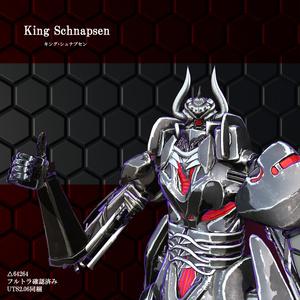 King_Schnapsen(キング・シュナプセン)