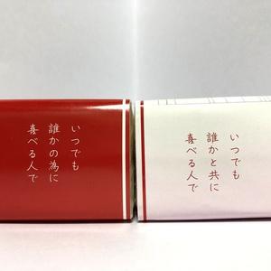 お米グッズ②/「万歳」激励こめこめ