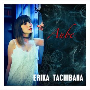 AUBE  (サイン入り)  /橘エリカ
