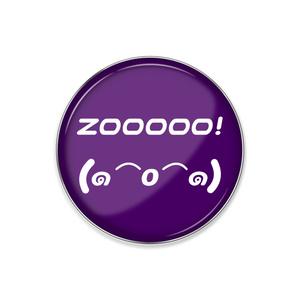 ZOOOOO!ビンバッチ