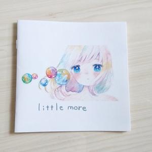 little more イラスト集